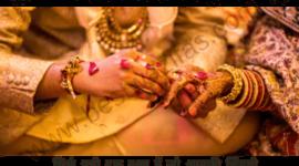 पसंद की शादी की दुआ